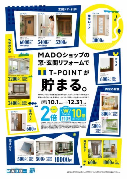 Tpoint2bai_2-2