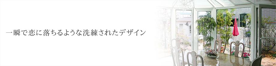 design_main