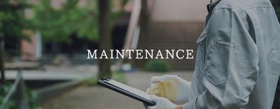 MAINTENANCE 安心のアフターメンテナンス(雨漏り10年保証)