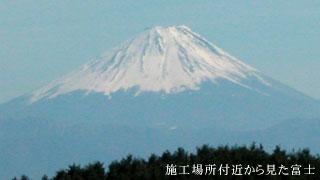 悠Uサンルームから富士山を眺める 【山梨県】